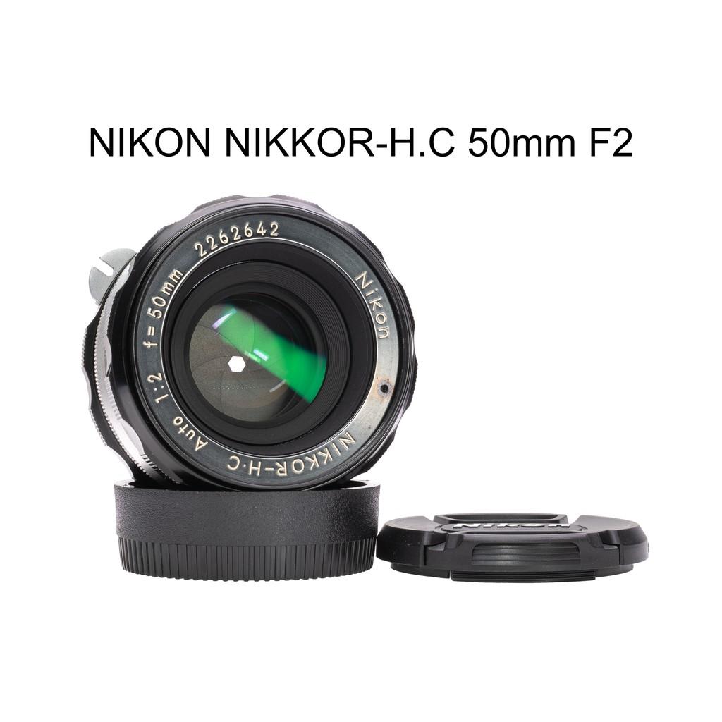 【廖琪琪昭和相機舖】NIKON NIKKOR-H.C 50mm F2 手動對焦 保固一個月