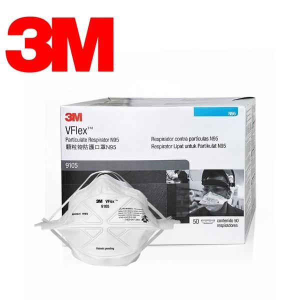3M VFlex 9105 N95口罩 防塵口罩 50入一盒免運 9105 N95  拋棄式 頭帶式 防塵口罩 免運