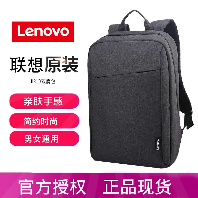 Lenovo/聯想原裝B210雙肩包14-15.6英寸筆記本電腦背包男女商務