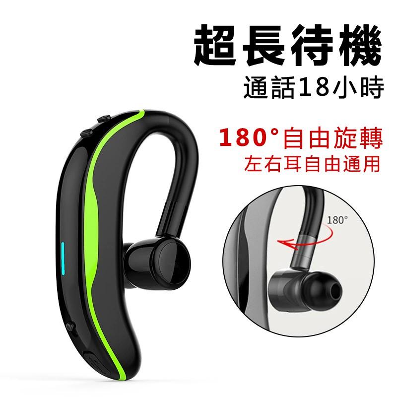 f600 超長待機 藍牙耳機 商務開車 無線藍牙耳機 挂耳式耳機 運動防汗耳機 運動藍牙耳機 耳塞式藍牙耳機 掛耳式耳機