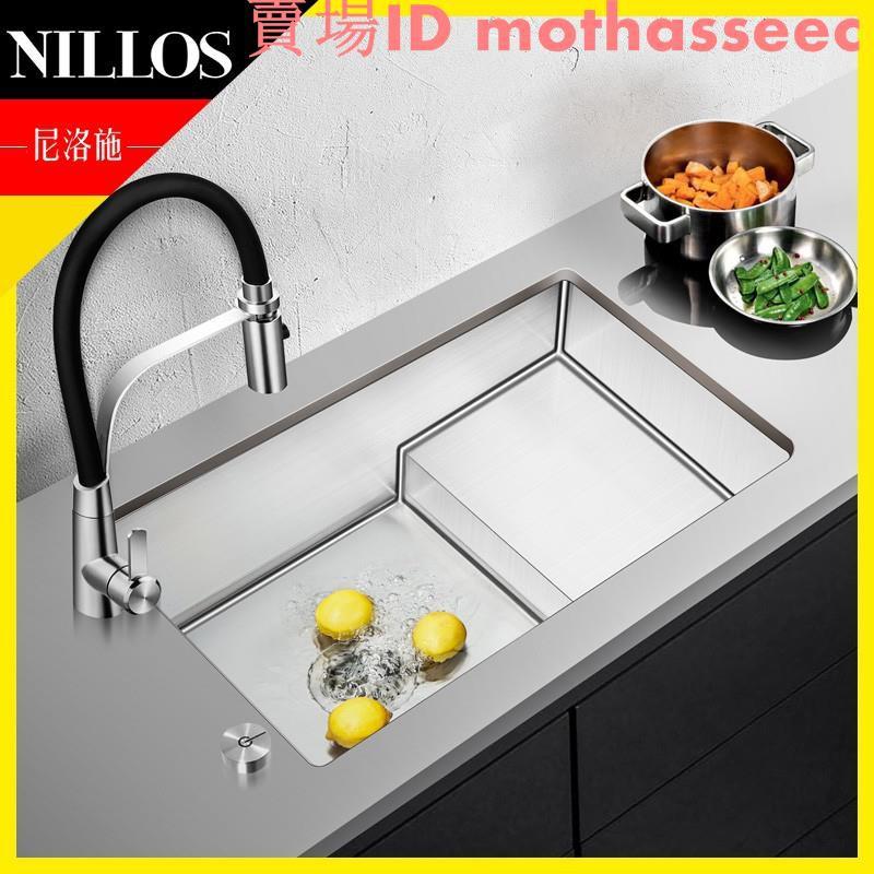 現貨現貨大量尼洛施NILLOS 廚房水槽304不銹鋼洗菜盆階梯式單槽洗碗池送瀝水盆