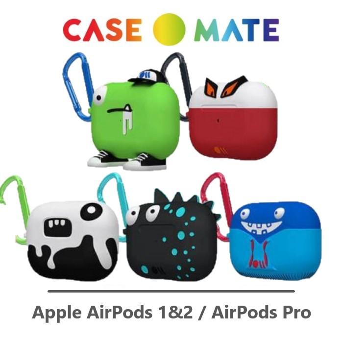美國Case●Mate AirPods / AirPods Pro 可愛怪物藍牙耳機保護套