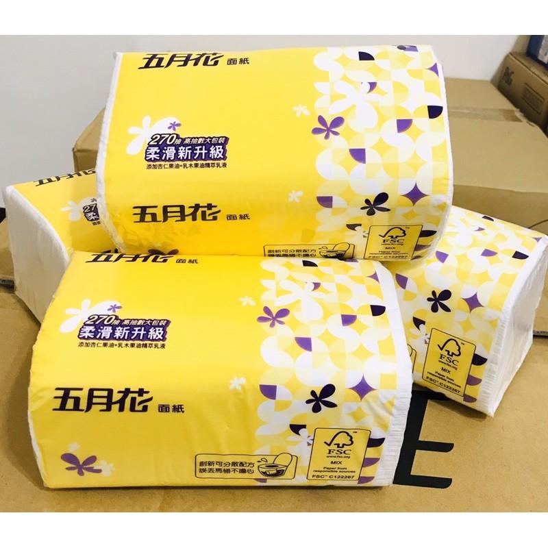 現貨~❤️五月花抽取式衛生紙/面紙 270抽 可丟馬桶溶於水 12入(超取單筆限一件)