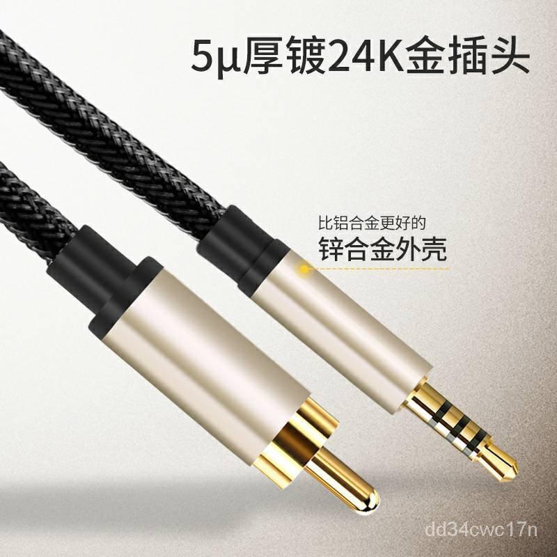 🔥3.5mm數字同軸音頻線小米電視機轉接線spdif音頻輸出線連功放線轉🔥 LxMc