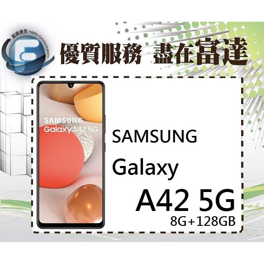 台南『富達通信』SAMSUNG Galaxy A42 5G/8G+128GB/6.6吋/雙卡機【門市自取價】