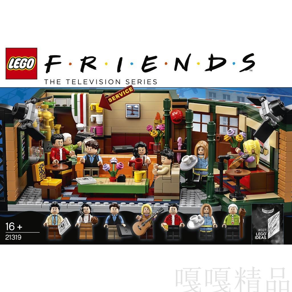 嘎嘎精品-盒組 LEGO 21319 Friends Central Perk