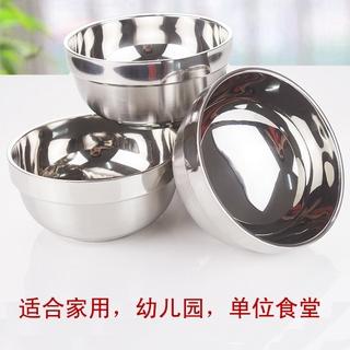 包郵 不銹鋼碗 餐具兒童碗 防燙湯碗米飯碗面碗 雙層304隔熱鐵碗