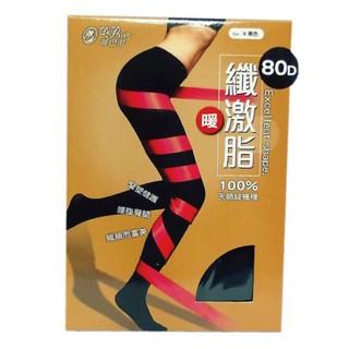 蒂巴蕾 纖 激脂 暖100%天鵝絨褲襪80D 乙入(MP-8351)【櫻桃飾品】 【24647】 高雄市