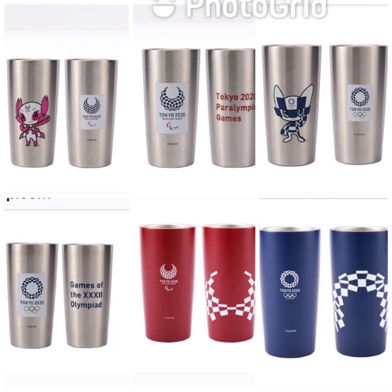 不接急單 預購 2020 東京奧運 日本 東京奧運 保溫杯 保冰杯 真空保冰杯