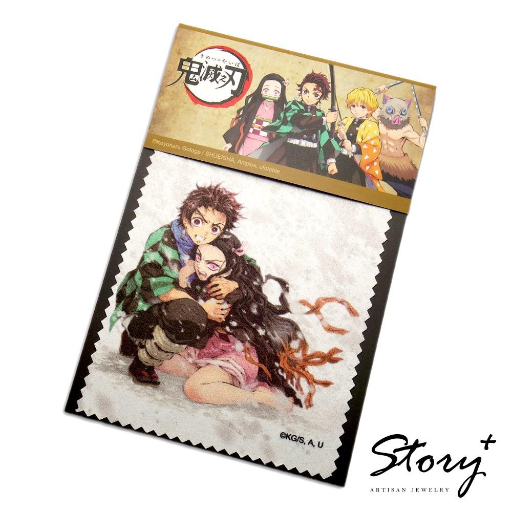 STORY故事銀飾-鬼滅之刃飾品擦拭布眼鏡布-A款