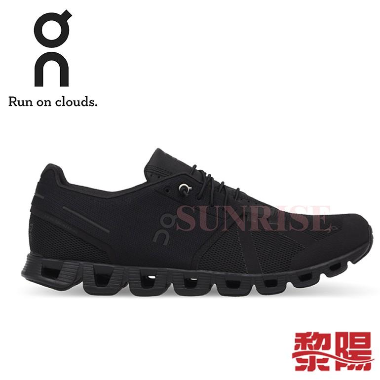 ON 瑞士 190002 Cloud 輕量雲跑鞋 男 神秘黑 吸震/輕量化/路跑 31ON190002