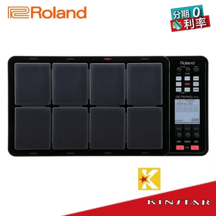 【金聲樂器】Roland OCTAPAD SPD-30 Version 2 黑色 打擊板 電子鼓 手鼓 打擊板