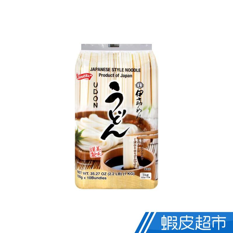 日本白菊 伊之助美味烏龍麵(1kg) 烏龍麵 麵條Q彈口感佳 現貨 蝦皮直送