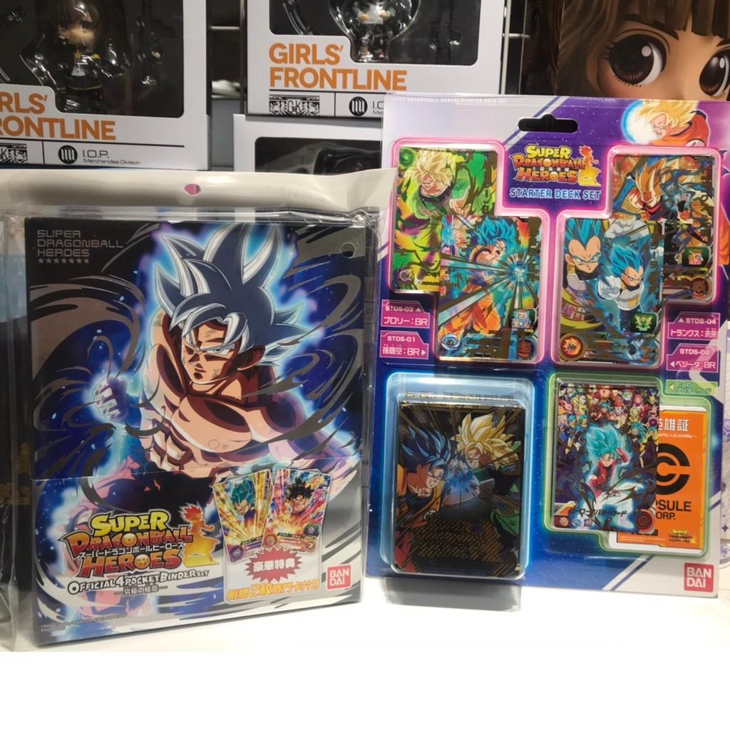 七龍珠英雄卡片 卡盒 卡冊 機台卡片SEGA 收藏卡 七龍珠 周邊  ドラゴンボール ID卡 英雄證 自在極意功 悟空