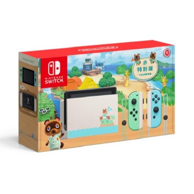 Nintendo Switch 任天堂 動物森友會-特仕版主機。台灣公司貨。全新未拆