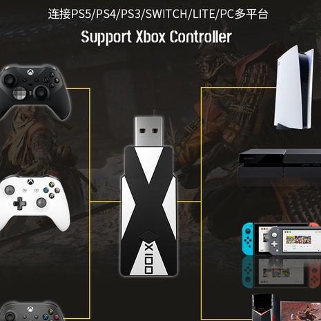 【台灣 現貨】【台灣 現貨】酷威X100 新款Xbox Series S/X 精英手柄轉換器適配NS PC PS4主機