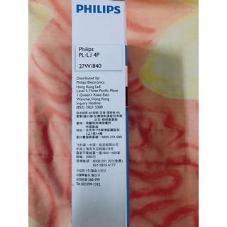 飛利浦PHILIPS PL-LJ 4P 27W 840 白光燈管 臺中市