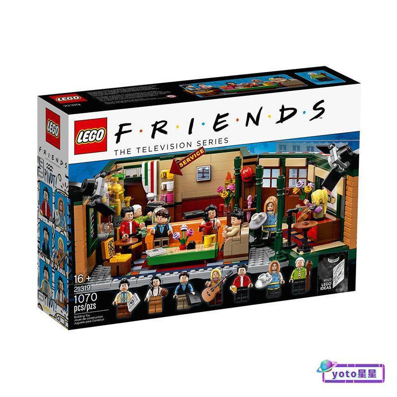 樂高/Lego 老友記 21319 中央公園咖啡館套裝