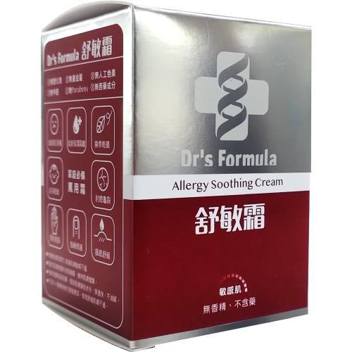 (宅配免運)台塑生醫舒敏霜 Dr.s Formula全能強效修護舒敏霜