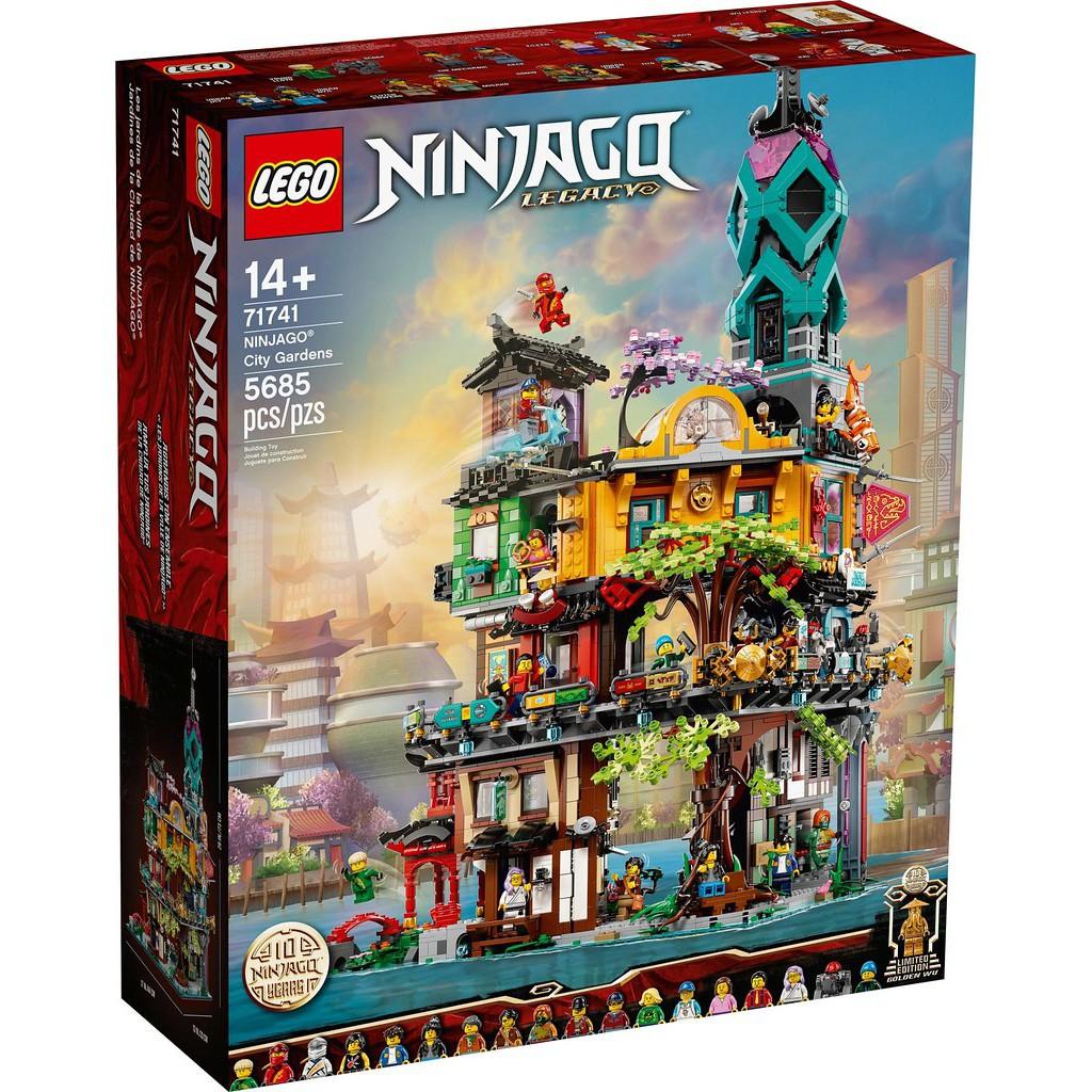 【積木樂園】樂高 LEGO 71741 NINJAGO系列 旋風忍者城市花園 Ninjago City Gardens