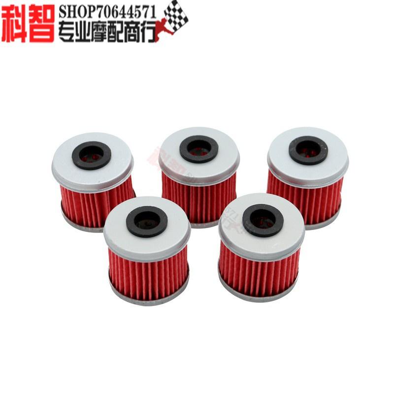 适用于本田 CRF150 CRF250X/R CRF450 亚翔LD450 TRX450 机油滤芯