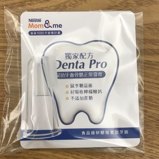 KU.KU. 酷咕鴨 食品級矽膠指套型牙刷 寶寶 嬰兒 臺北市