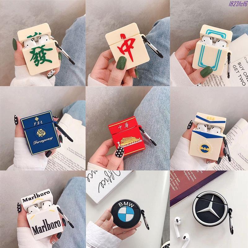 【熱銷款】煙盒airpods保護套蘋果airpods2代蘋果無線藍牙耳機套硅膠1/2代潮