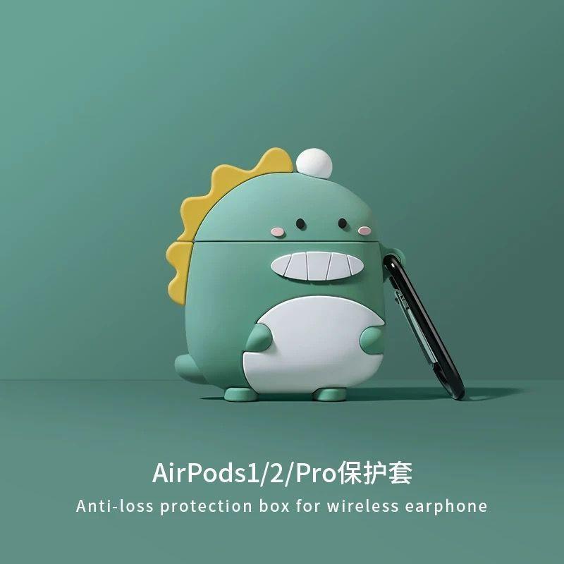 🌟V&S優品集🌟AirPods保護殼 蘋果Pro 2代硅膠保護套  恐龍柴犬卡通無線藍牙耳機殼