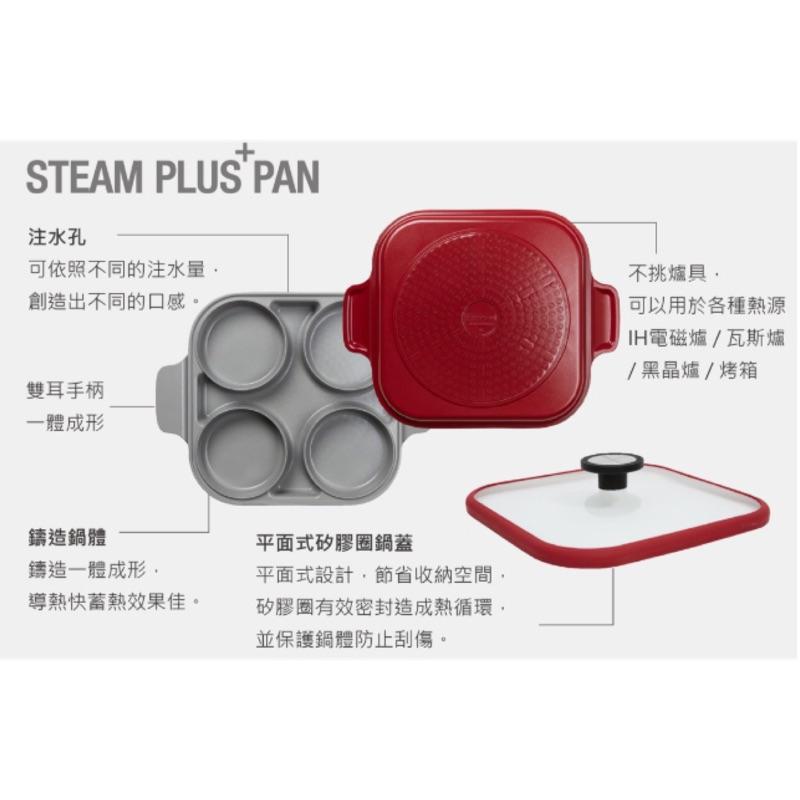 Costco 好市多線上代購 Neoflam 雙耳四格多功能煎鍋含蓋 28 公分