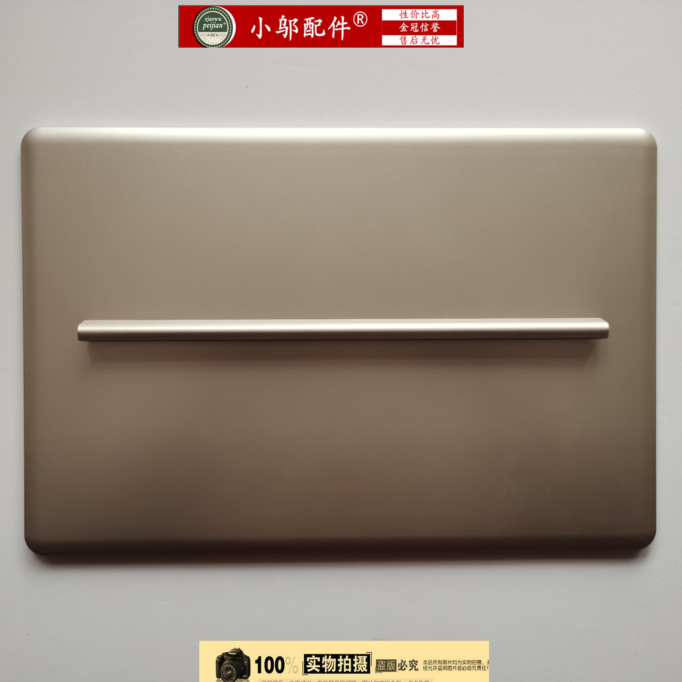 適用ASUS S510 X510 X510UA A510 F510 X510UQ UN A殼屏軸蓋屏軸