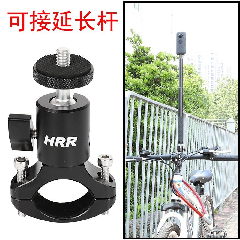 適用insta360onex全金屬自行車支架全景相機摩托車固定座騎行配件