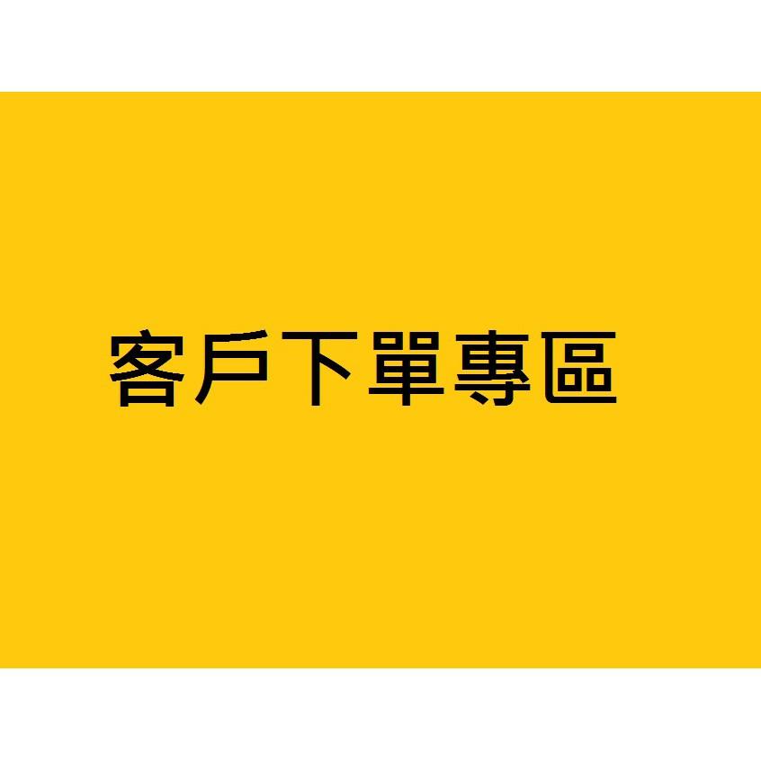 yu_dan 下單專區-肉類醃漬粉B 1KG x 10 包