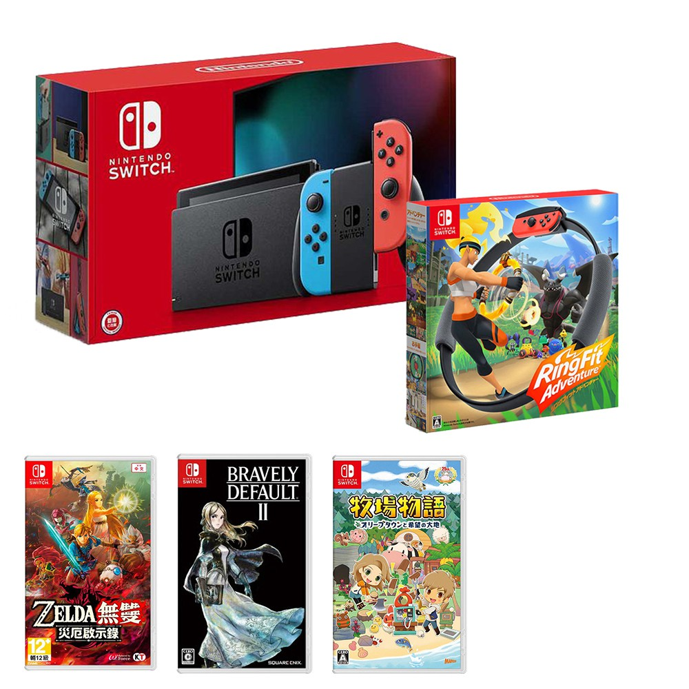 【Nintendo Switch 主機】電光紅藍主機電力加強版+健身環+薩爾達無雙+勇氣默示錄2+橄欖鎮與希望的大地