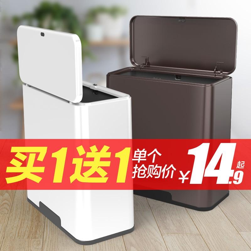 /促銷價/分類垃圾桶家用客廳臥室廚房按壓式干濕分離衛生間廁所有帶蓋紙簍
