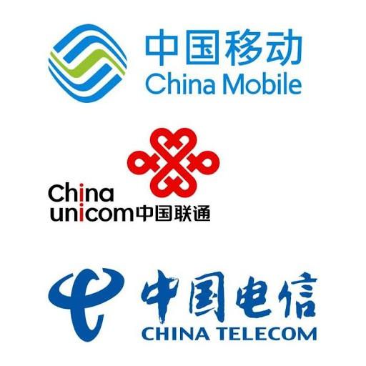 中國移動、中國電信、中國聯通手機門號儲值