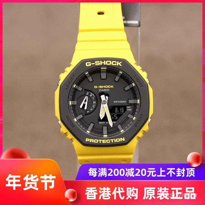 公司貨卡西歐G-SHOCK八角形時尚潮流運動手錶GA-2100SU-1A 2110SU-3A/9A