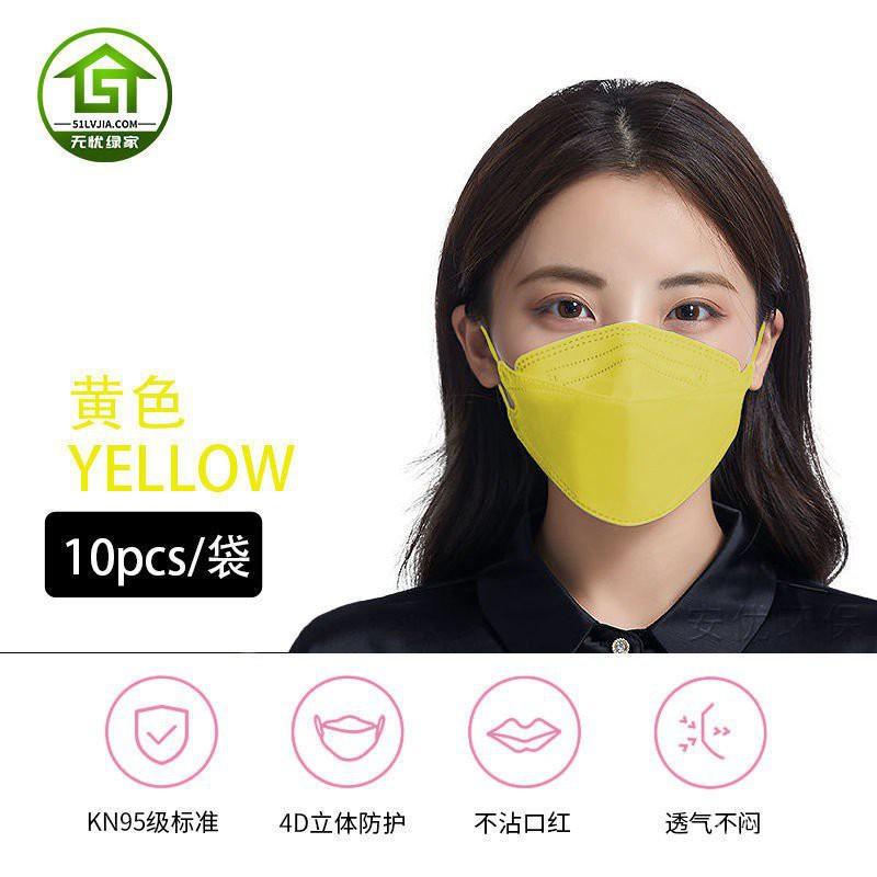 多色韓版KF94 口罩 3D立體口罩  成人口罩  黑口罩  白口罩 灰口罩  綠色  多種顏色可選