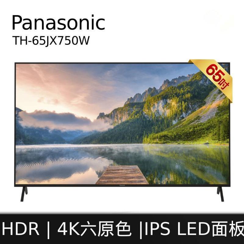 【PANASONIC 國際】65型 六原色 4K安卓聯網電視 TH-65JX750W
