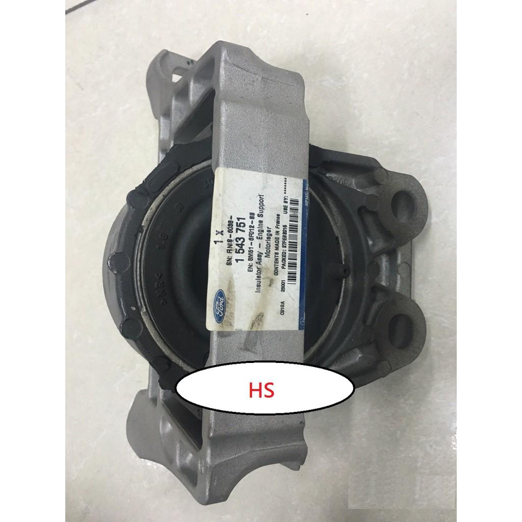 HS汽材 福特 FOCUS 柴油 MK2.5 MK3 TDCi 原廠 引擎腳 自排 手排 引擎角 油壓 變速箱腳