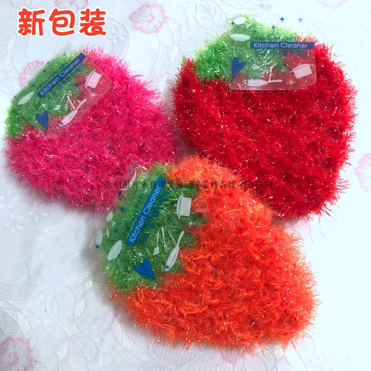 韓國正品草莓絲光不沾油洗碗巾廚房創意百潔布手工不傷鍋刷碗抹布