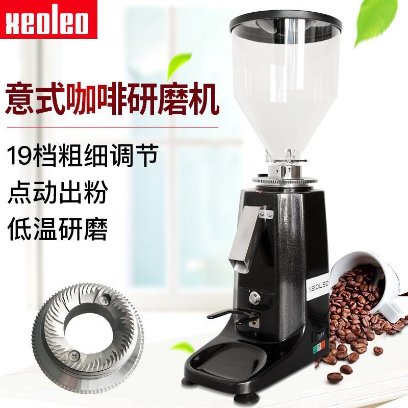 咖啡機 商用電動磨豆機專業意式咖啡研磨器 點動開關磨粉機平刀磨盤110V