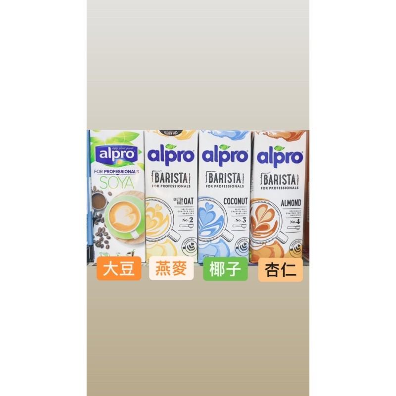 alpro比利時職人系列植物奶 燕麥奶(一公升)大豆燕麥椰子杏仁