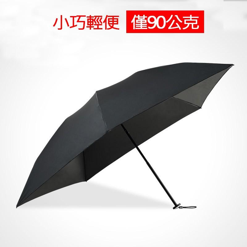 超輕重量羽毛傘 遮陽傘 雨傘 晴雨傘 摺疊傘 迷你傘 外出便攜