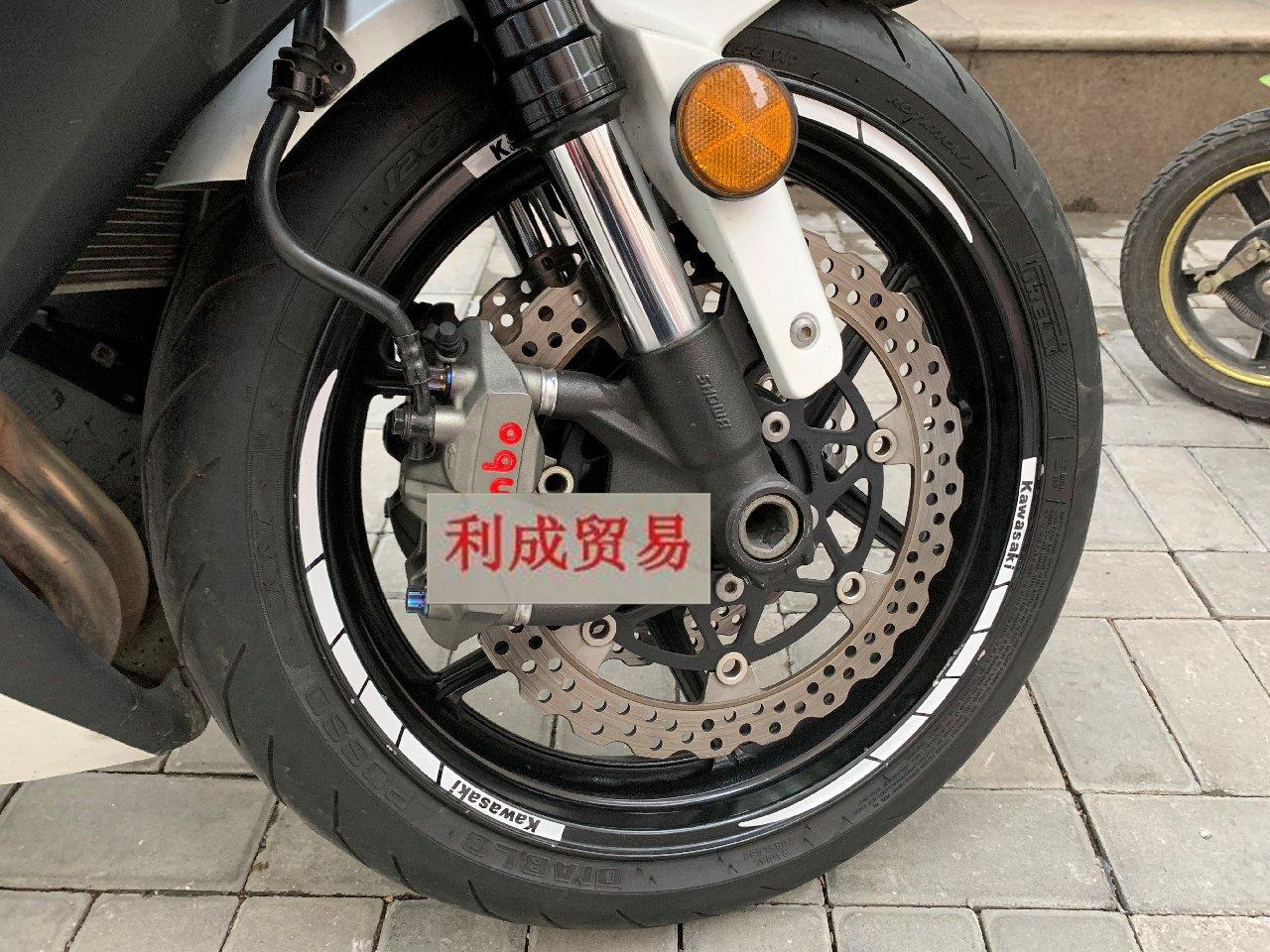 貼紙Z650/NINJA300/Z1000/Z900/ZX-6RGTR1400鋼圈輪框貼/摩托車輪轂貼