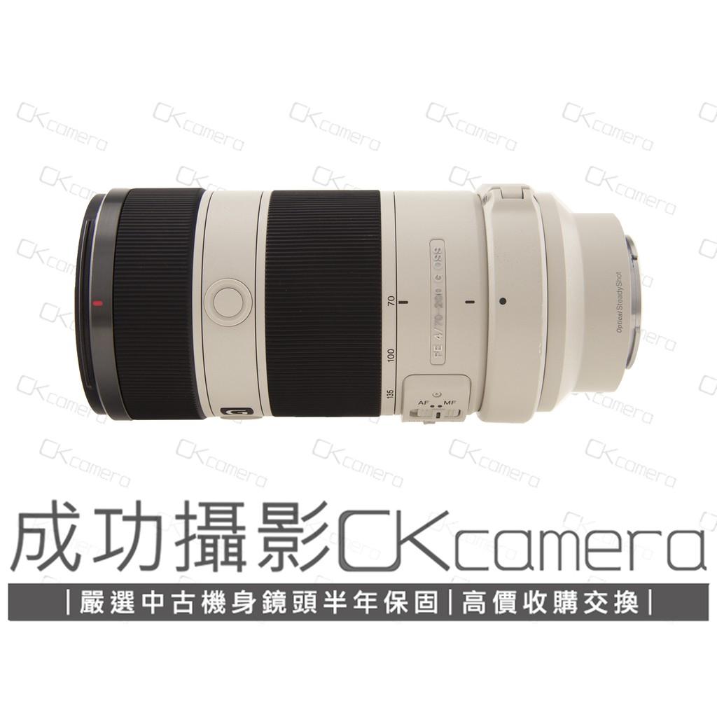 成功攝影 Sony FE 70-200mm F4 G OSS 中古二手 望遠變焦鏡 小三元 防手震 公司貨 保固半年