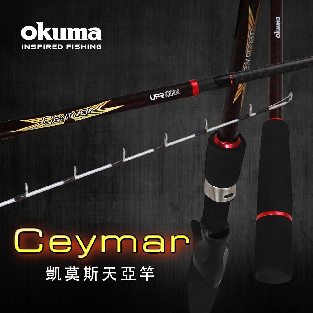 🔥新品推薦‼️《熱賣釣具》寶熊 OKUMA  凱莫斯 Ceymar 天亞技  釣魚 釣竿 天牙 白帶 路亞 天亞
