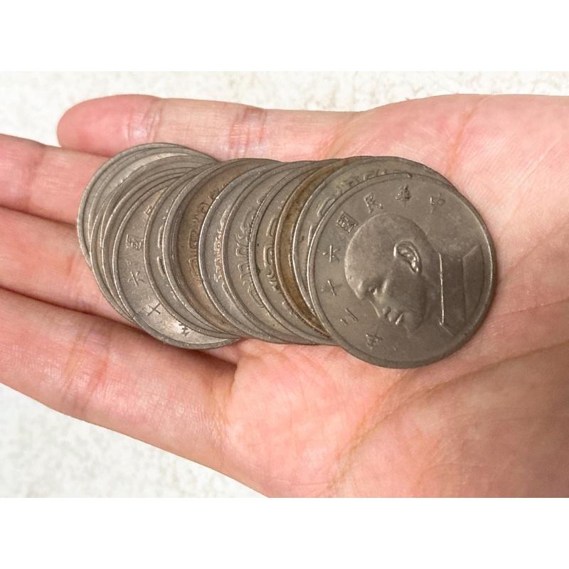 台灣硬幣 五元 民國60年到70年