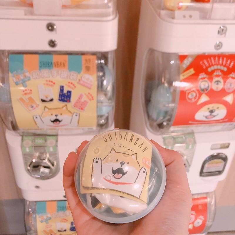 SHIBANBAN 高雄旭集開幕限定優惠版 微笑柴犬 しばんばん三兄弟 扭蛋 和風手提袋 購物袋
