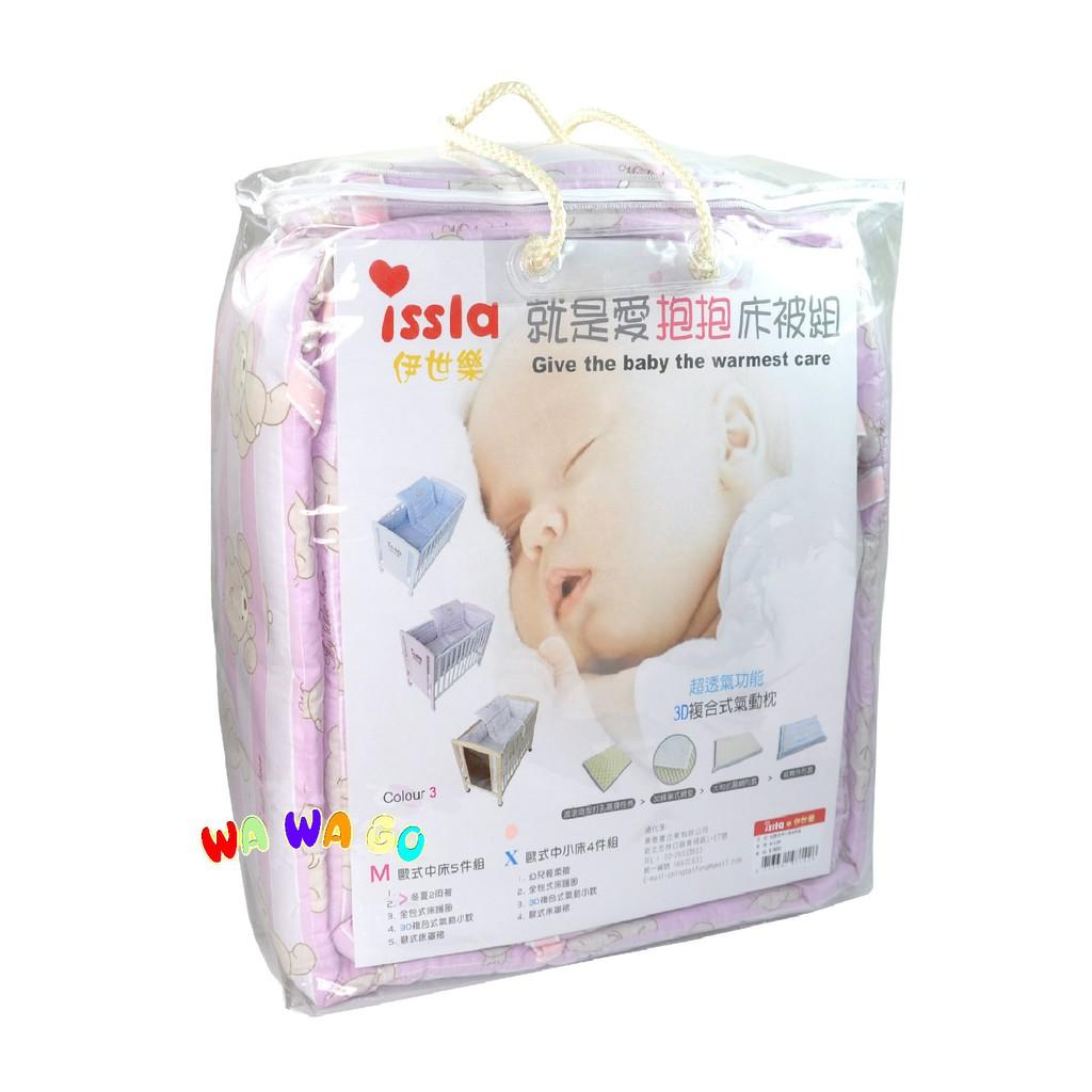 就是愛抱抱床被組歐式中床5件組H-11,超透氣功能3D複合式氣動枕 娃娃購 婦嬰用品專賣店