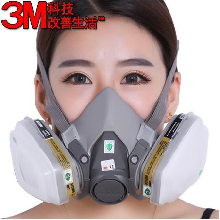 3M防毒面具 6200配6006濾毒盒七件套組 噴漆化工防毒面具口罩6200面罩6006過濾盒